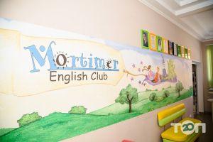 Mortimer, международная школа английского языка - фото 1