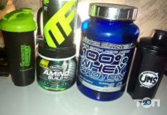Musclefood, спортивное питание - фото 3