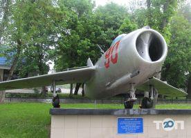 Музей воздушных сил ВСУ - фото 1