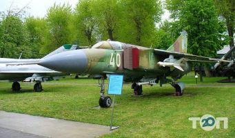 Музей воздушных сил ВСУ - фото 3