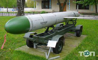 Музей воздушных сил ВСУ - фото 6