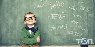 My Way, центр иностранных языков - фото 1