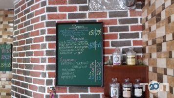 Наполи, пиццерия на дровах - фото 1
