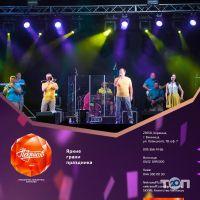 Некрасов, празднично-концертная агенция - фото 2
