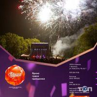 Некрасов, празднично-концертная агенция - фото 3