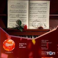 Некрасов, празднично-концертная агенция - фото 4