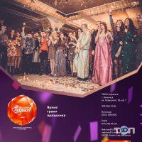 Некрасов, празднично-концертная агенция - фото 6