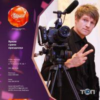 Некрасов, празднично-концертная агенция - фото 7