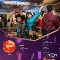 Некрасов, празднично-концертная агенция - фото 8