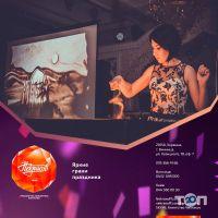 Некрасов, празднично-концертная агенция - фото 9