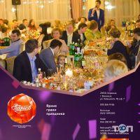 Некрасов, празднично-концертная агенция - фото 16