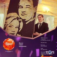 Некрасов, празднично-концертная агенция - фото 18