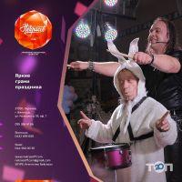 Некрасов, празднично-концертная агенция - фото 19