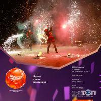Некрасов, празднично-концертная агенция - фото 20
