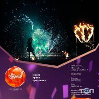 Некрасов, празднично-концертная агенция - фото 21