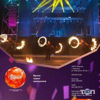 Некрасов, празднично-концертная агенция - фото 26