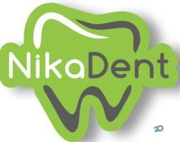 Ника Дент, стоматологическая клиника - фото 4