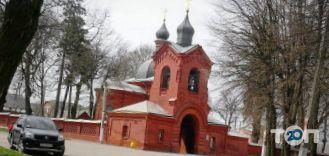 Николаевская церковь-усыпальница Пирогова - фото 3
