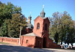 Николаевская церковь-усыпальница Пирогова - фото 5