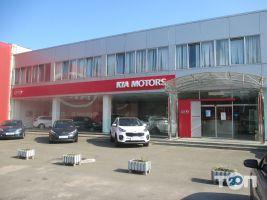Житомир-Авто, автосалон - фото 4