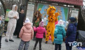 Одесский Зоопарк - фото 1
