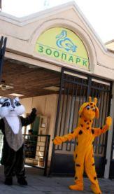 Одесский Зоопарк - фото 28