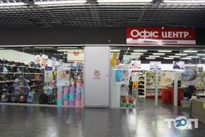 Офис-центр, сеть магазинов канцтоваров - фото 6