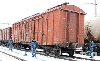 Явир-2000, охранное агенство - фото 3