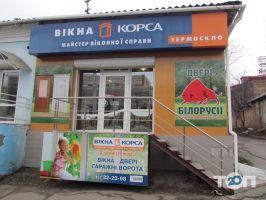 Двери Белоруссии / Окна Корса - фото 3