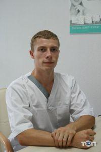 Оксфорд Медикал, медицинский центр - фото 21