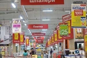 Олди, строительный супермаркет - фото 1