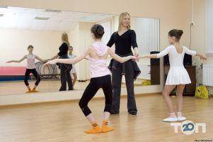 Олимп, танцевальный клуб - фото 3
