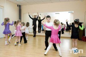 Олимп, танцевальный клуб - фото 2