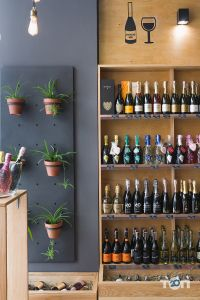 OnWine Boutique, винно-гастрономический бутик - фото 75