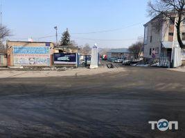 Техтрансконтроль - фото 2