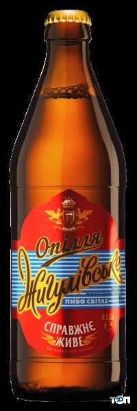 Опилье, Тернопольская пивоварня - фото 4