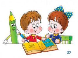 Орешек, детская студия дошкольной подготовки и воспитания - фото 2