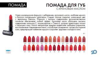 Paese Cosmetics, магазин косметики и парфумерии - фото 7