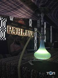 Pahlava, восточный дворик - фото 2