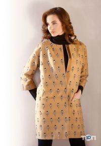 PANNA boutique, магазин женской одежды, магазин женской одежды - фото 2