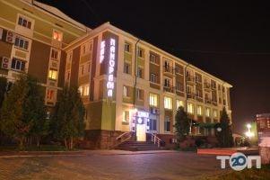 Панорама, ресторан - фото 1