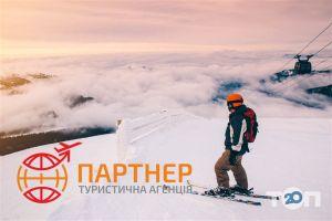 """""""Партнер"""" туристическая фирма - фото 2"""