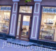 Парусники,интернет магазин моделей старинных парусников - фото 3