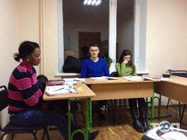 Perfect Plus, школа английского и немецкого языков - фото 2