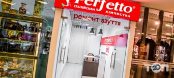 Perfetto, химчистка - фото 2