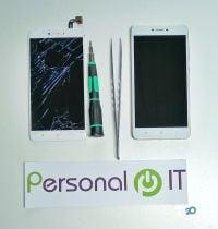 Personal IT - фото 2