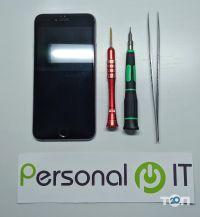 Personal IT, центр новейших технологий - фото 4