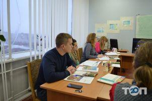 Первые Киевские курсы иностранных языков - фото 8
