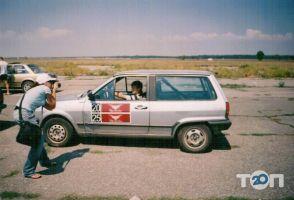 Pilot drive school (Пилот драйв), автошкола - фото 4