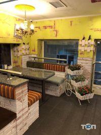 Pizza Celentano - фото 2